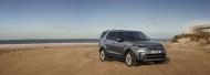 Land Rover Discovery 5 2021